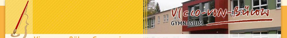 Neues Gymnasium Falkensee