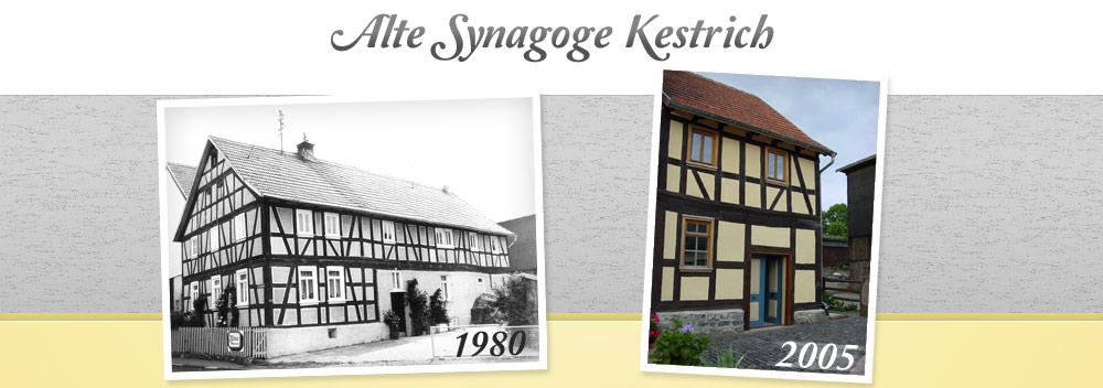 Historisches Feldatal e.V. (Synagoge)