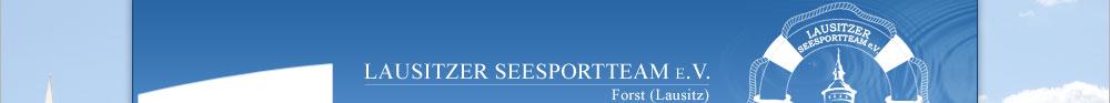 Lausitzer Seesportverein e.V. Forst (Lausitz)