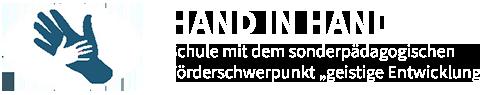 "'Hand in Hand' Förderschule Senftenberg (Förderschwerpunkt ""geistige Entwicklung"")"