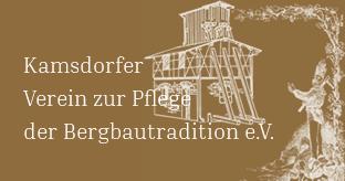 Kamsdorfer Verein zur Pflege der Bergbautradition e.V.